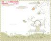 简单生活插画0068,简单生活插画,人物,树叶 长凳 音乐