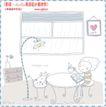 简单生活插画0069,简单生活插画,人物,猫猫 书本 桌子