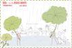 简单生活插画0074,简单生活插画,人物,下雨了 巨大荷叶 荷叶当伞