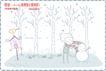 简单生活插画0077,简单生活插画,人物,简笔冬季 雪花落下 堆雪人