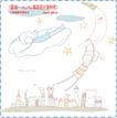 简单生活插画0083,简单生活插画,人物,韩国 漫画 小孩
