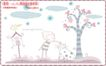 简单生活插画0088,简单生活插画,人物,小猫咪 树底下 简单生活