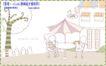 简单生活插画0097,简单生活插画,人物,桌子 庭院 消昆曲
