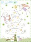 简单生活插画0099,简单生活插画,人物,圣诞树 节日 星星