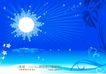 精品花纹图藤0196,精品花纹图藤,人物,图案 太阳 光茫