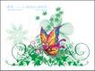 精品花纹图藤0201,精品花纹图藤,人物,蝴蝶 卡片 精美