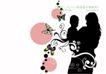 精品花纹图藤0207,精品花纹图藤,人物,蝴蝶 母亲 婴儿