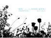 精品花纹图藤0208,精品花纹图藤,人物,玫瑰 野外 黑色