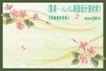 精品花纹图藤0229,精品花纹图藤,人物,韩国 风格 设计