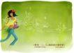 精美风景0015,精美风景,人物,白色荷叶线条 抽象女性 小提包