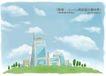 精美风景0023,精美风景,人物,白云 自由 空间