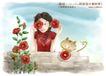 精美风景与人物0018,精美风景与人物,人物,红花 猫儿