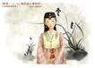 精美风景与人物0027,精美风景与人物,人物,民族 特色 服装