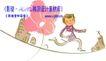 线条风商务故事0076,线条风商务故事,人物,弯曲地平线 奔跑的商人 一朵大花
