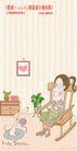 线条风情侣生活0011,线条风情侣生活,人物,家庭生活 摇椅 毛线团 织毛衣 戴眼镜 相框