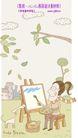 线条风情侣生活0013,线条风情侣生活,人物,春季郊游 画板 绘画 一旁的狗 调色板