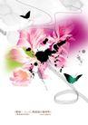 绚彩花纹背景0002,绚彩花纹背景,人物,黑蝶 花瓣 墨迹