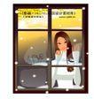 美女时尚生活0013,美女时尚生活,人物,格子窗口 下雪 雪花 温柔女性 看外面