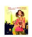 美女时尚生活0046,美女时尚生活,人物,细腰 红色 上衣