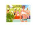 美女时尚生活0049,美女时尚生活,人物,三点式 扭动 腰部
