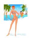 美女时尚生活0055,美女时尚生活,人物,日光浴 沙滩 椰树