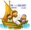 耶稣儿童0001,耶稣儿童,人物,上帝 求助 帆船