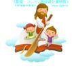 耶稣儿童0003,耶稣儿童,人物,知识 海洋 划船