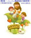 耶稣儿童0005,耶稣儿童,人物,教导 善良 草尖