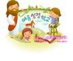 耶稣儿童0016,耶稣儿童,人物,