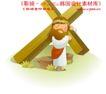 耶稣儿童0019,耶稣儿童,人物,