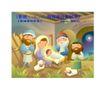 耶稣儿童0022,耶稣儿童,人物,幸福 生活 美满