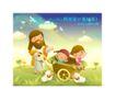 耶稣儿童0030,耶稣儿童,人物,呵护 成长 乐趣