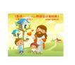 耶稣儿童0034,耶稣儿童,人物,