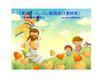 耶稣儿童0045,耶稣儿童,人物,心形 花丛 天国