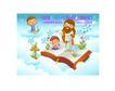 耶稣儿童0050,耶稣儿童,人物,增长 学识 教育