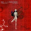 花纹运动0041,花纹运动,人物,人形 轮廓 背景