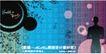 花纹运动0063,花纹运动,人物,男性 蓝色 英文