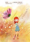 花纹风景0001,花纹风景,人物,手握 花枝 微风