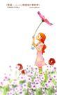 花纹风景0005,花纹风景,人物,手举 一枝花 花丛