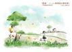 花纹风景0010,花纹风景,人物,青草 户外 清纯