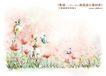 花纹风景0029,花纹风景,人物,花草 花丛  花色