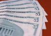 钱钱世界0023,钱钱世界,金融,
