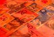 钱钱世界0053,钱钱世界,金融,面额 数值 头像