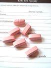 药品0129,药品,医疗,