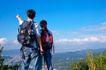 大自然环保0028,大自然环保,植物,自然 山顶 环保者