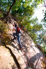 大自然环保0060,大自然环保,植物,攀岩 陡壁 丛林