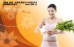 健康0007,健康,实用分层素材,主妇 手捧 青菜
