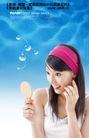 健康0013,健康,实用分层素材,小圆镜 红头巾 直发 照镜子 欣喜笑容