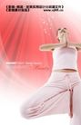 健康0016,健康,实用分层素材,瑜伽健康