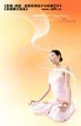 健康0019,健康,实用分层素材,莲花坐姿 静养